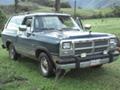 1994 Dodge Ramcharger