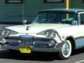 1959 Dodge Custom Royal