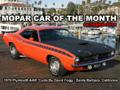 1970 Plymouth AAR Cuda By David Fogg